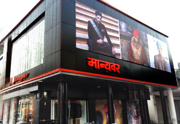 Manyavar_350th-Store_Saharanpur