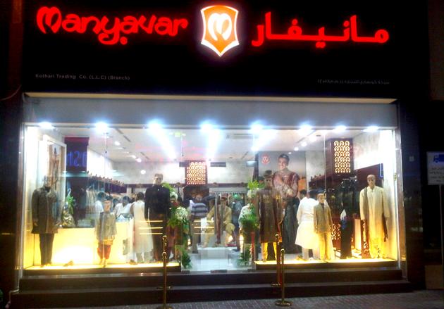 Manyavar 3rd Store at Bur Dubai