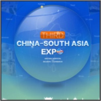China-South Asia Expo