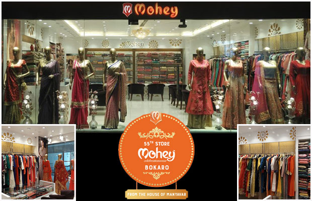 Mohey Celebrates its 55th Store this Puja