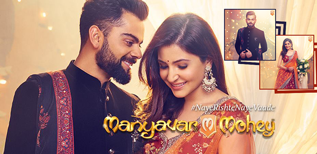 Mohey by Manyavar unveils a new spin on Wedding vows