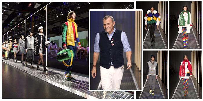 Benetton Opens MFW Presenting the Rainbow Machine
