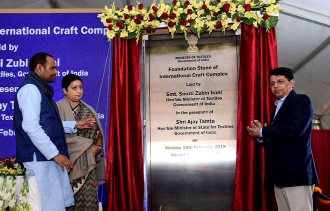 Smriti Irani lays Foundation Stone of Hastshilp Bhawan